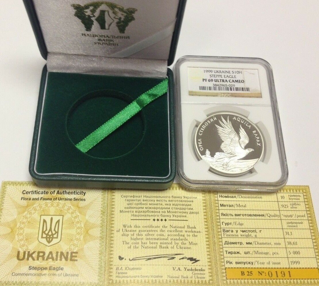 Ukraine 1999 Silver 10 Hryven 1oz Wildlife Steppe Eagle NGC PF69 Flora and Fauna