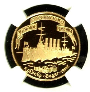 Russia 1996 Proof Gold Coin 50 Roubles Ship Cruiser Varyag 1904 NGC PF69 Rare