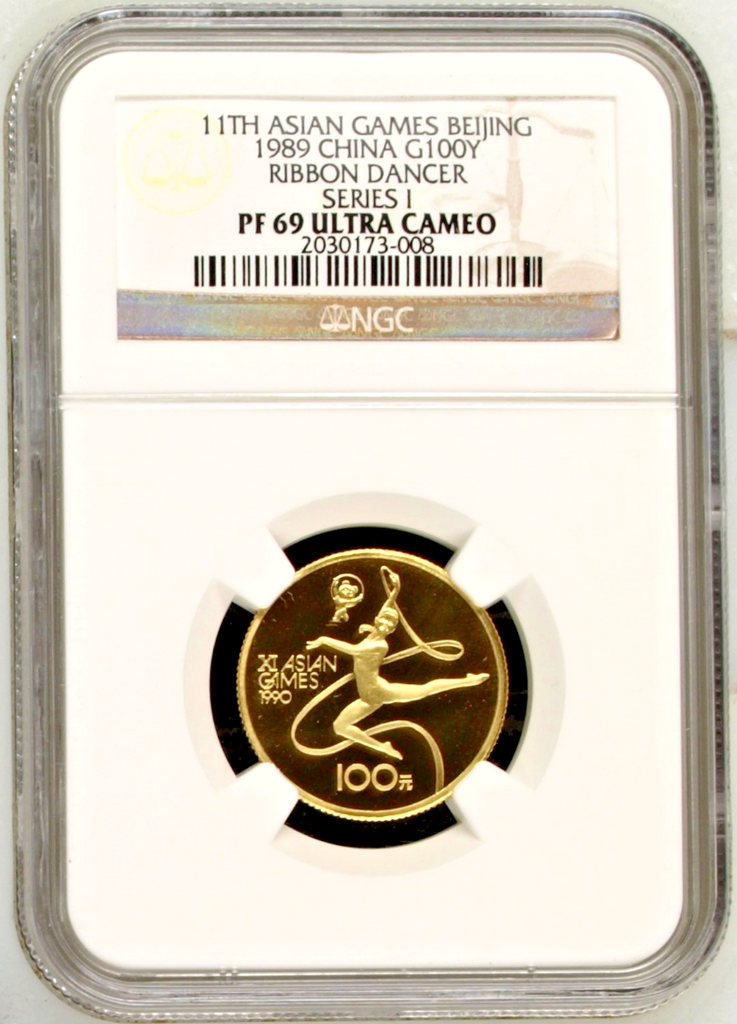 China 1989 Gold 100 Yuan Olympic 11th Asian Games Beijing NGC PF69 Ribbon Dancer