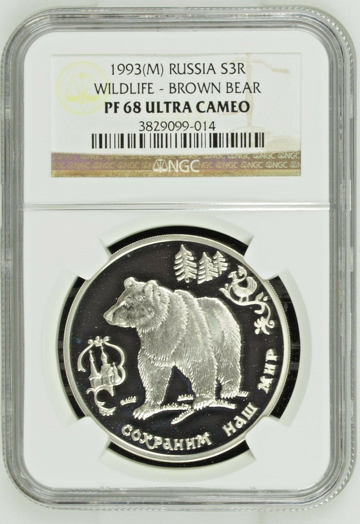 Russia 1993 Silver Coin 3 Roubles Wildlife Brown Bear Safe our World NGC PF68