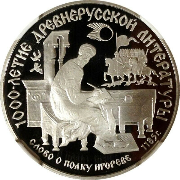 Russia 1988 USSR Platinum Coin 150 Rubles Russian Literature Proof NGC PF70 COA