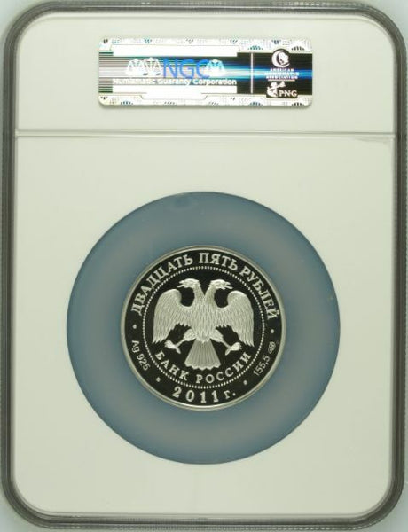 2011 Russia 25 Roubles 5oz Silver Gold Coin Colorized Italian Culture NGC PF70
