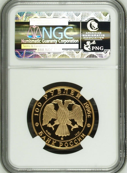 Russia 1996 Gold 100 Roubles Rubles All Saints Church in Kulishki NGC PF69