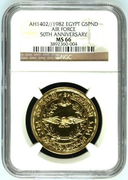 Egypt 1402/1982 Gold Coin 5 Pounds 50th Anniversary Air Force NGC MS66 Pop 1.