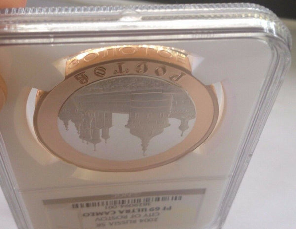 Rare Russia 2004 Gold Silver Coin 5 Roubles Bi-Metall City of Rostov NGC PF69