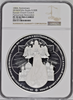 1995-2015 Russia BIG Collection of Rare 1 kilo kg 61 Silver Coins NGC 68-70 RARE