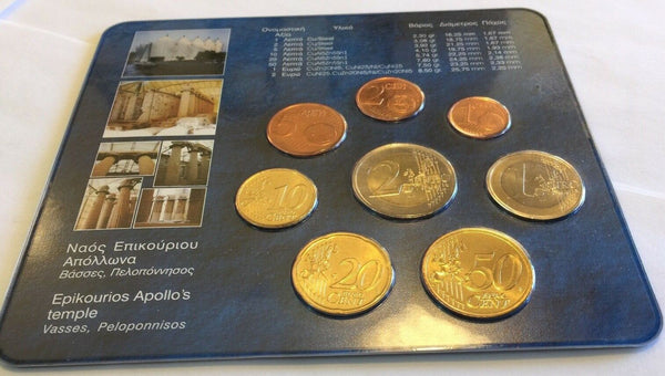 2004 Greece 8 Coins Official Euro Set Special Edition