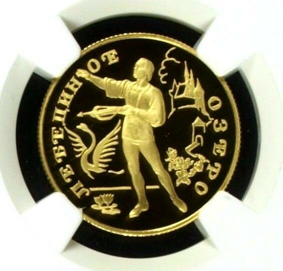 Russia 1997 Gold Coin 50 Roubles Ballet Swan Lake Prince Siegfried NGC PF70 Rare