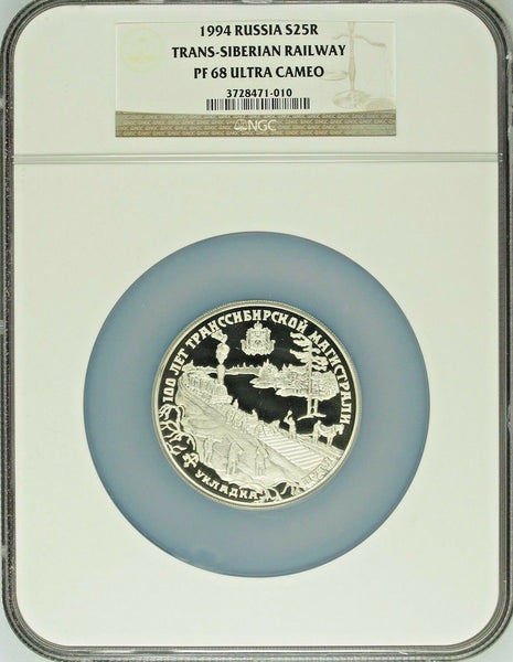 Russia 1994 Silver 25 Rouble Trans-Siberian Railway Train Locomotive NGC PF68