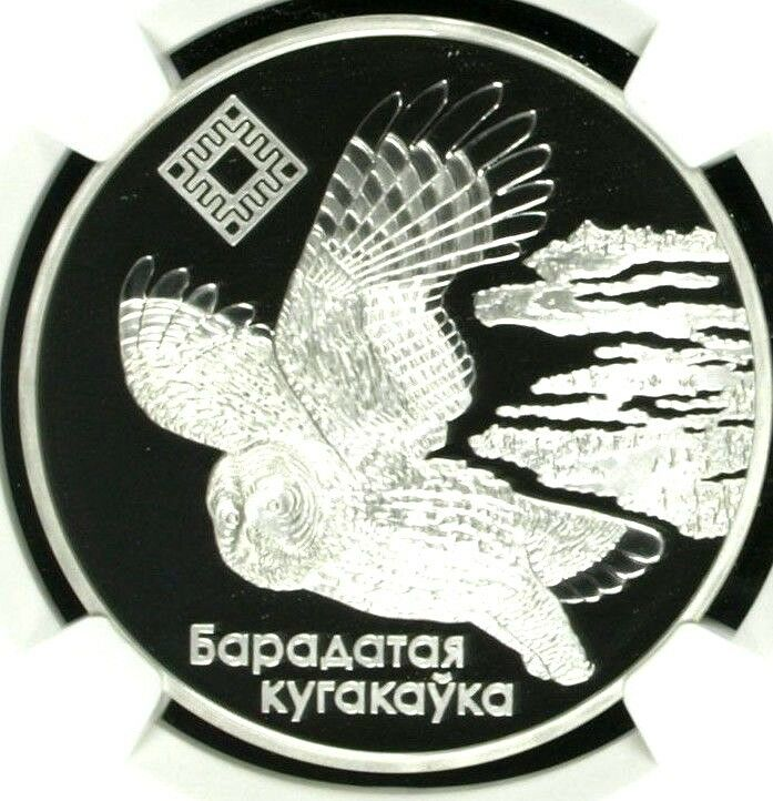 2005 Belarus Silver 20 Roubles Wildlife Bogs of Almany Eagle Bird NGC PF69 Rare