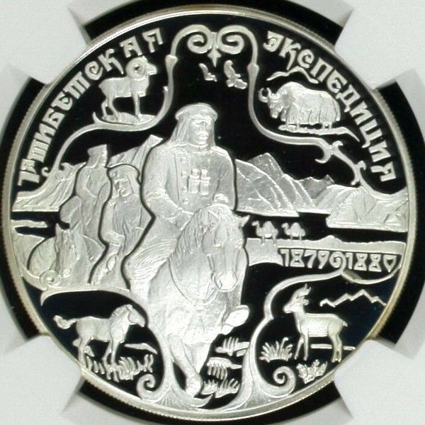 Russia 1999 Silver Coin 3 Roubles First Tibet Expedition 1879-1880 NGC PF68