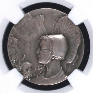 Very Rare Swiss 1928 Silver Medal Shooting Fest St Gallen Mels R-1201a NGC MS62