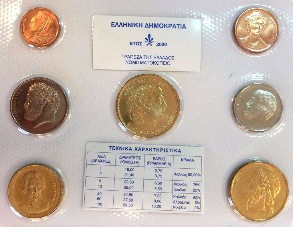 2000 Greece 7 Coins Official Set Special Edition 100 50 20 10 5 2 1 Drachmas