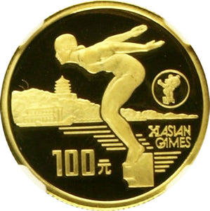 11th Asian Games Beijing 1990 China Gold 100 Yuan Swimmer Series II NGC PF68