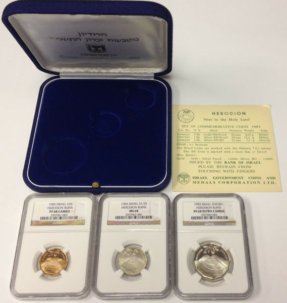 Israel 1983 Holy Land Sities Herodion Coin Set Shape 12sided 1/4oz Gold Silver