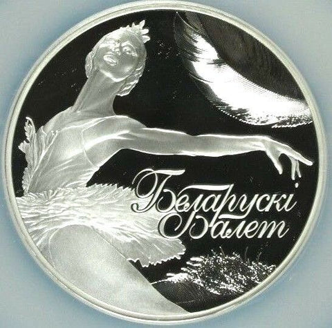 2013 Belarus Large Silver 100 Roubles Ballet Ballerina NGC PF69 COA Low Mintage