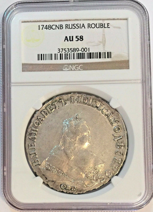 Very Rare Silver Coin - Russia Rouble 1748 CNB СПБ Elizabeth NGC AU 58