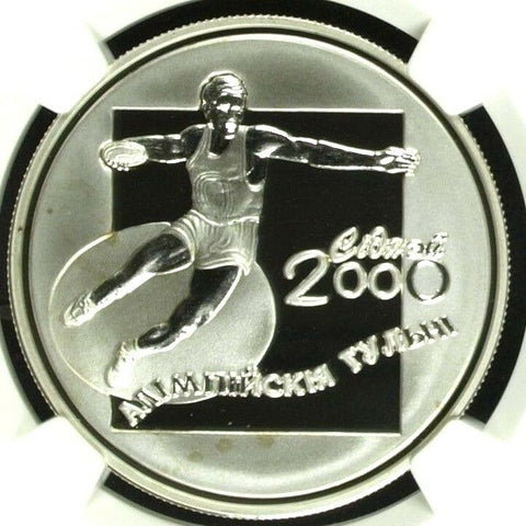 2000 Belarus Silver 20 Roubles 2002 Winter Olympics Discus Thrower NGC PF68