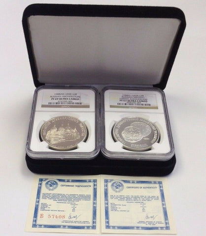 Russia USSR 1988 Silver Set 3 Roubles Russian Architecture Minting NGC PF67,69