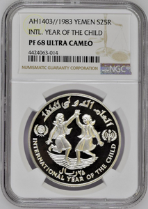 Yemen 1983 AH1403 Silver Proof Coin 25 Riyals NGC PF68 Year of the Child
