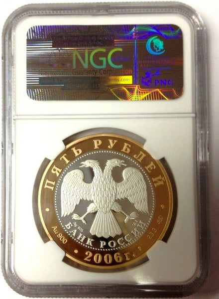 Russia 2006 Gold/Silver Coin 5 Roubles City of Yuryev-Polsky NGC PF69 Low Mint.
