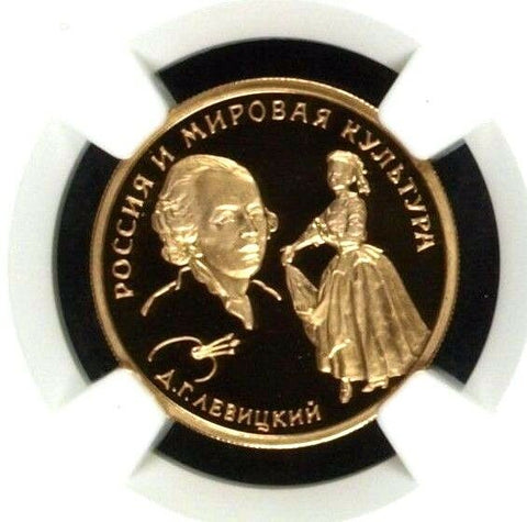 Russia 1994 Gold Coin 50 Roubles 1/4 oz Dimitri Levitsky NGC PF69