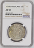 1675 KB Hungary 15 Krajczar Leopold I Madonna and child Kremnitz KM#175 NGC AU58