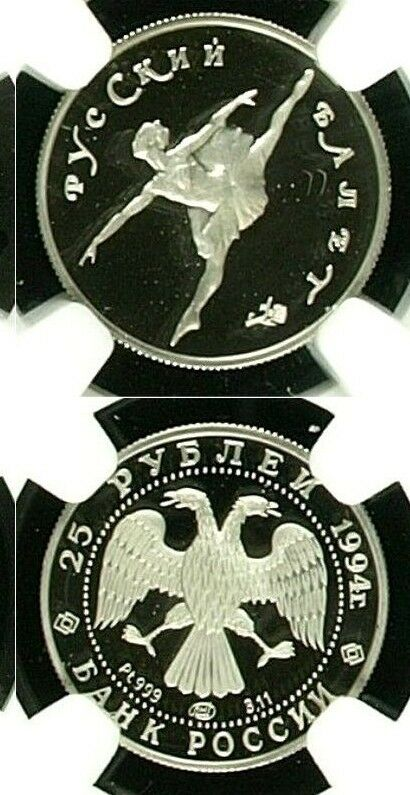 Russia 1994 Proof Platinum Coin 25 Rubles Ballet Ballerina NGC PF67 Mintage-900