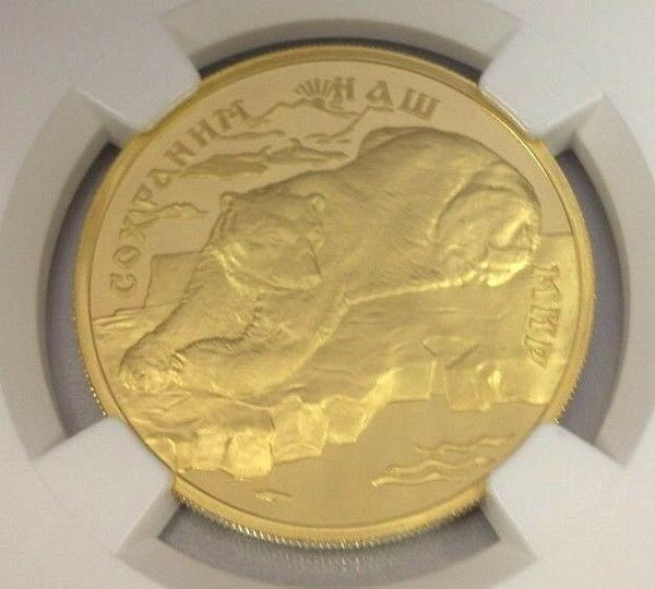 Russia 1997 Rare Gold 100 Roubles Polar Bear Wildlife Safe our World NGC PF70