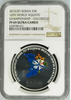 2015 SP Russia Silver 3 Roubles Kazan Aquatic Championship Colorized NGC PF69