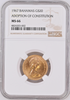 Bahamas 1967 Set 4 Gold Coins NGC MS67/66/64 commemorate the new constitution