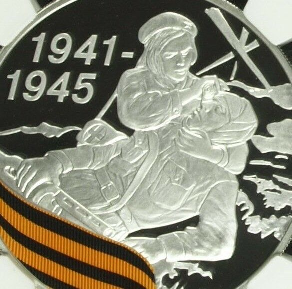 Russia 2010 Silver 3 Roubles Great Patriotic War WWII Medic Colorized NGC PF69