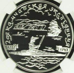 Russia 2004 Silver Coin 3 Roubles Second Kamchatka Expedition 1733-43 NGC PF67