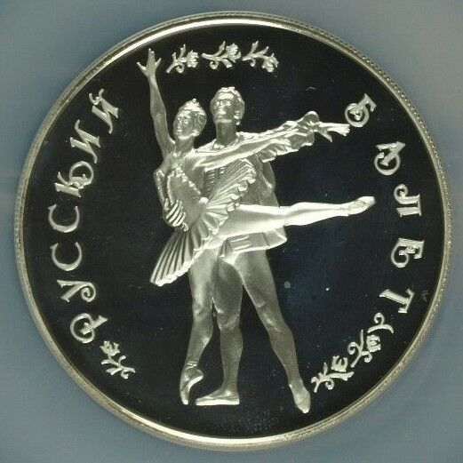 Russia 1994 Large Silver Coin 25 Rouble Russian Ballet Ballerina NGC PF68
