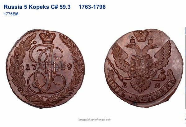 Russian Empire 1771 EM Cooper Coin 5 Kopeks Catherine II Russia NGC VF30