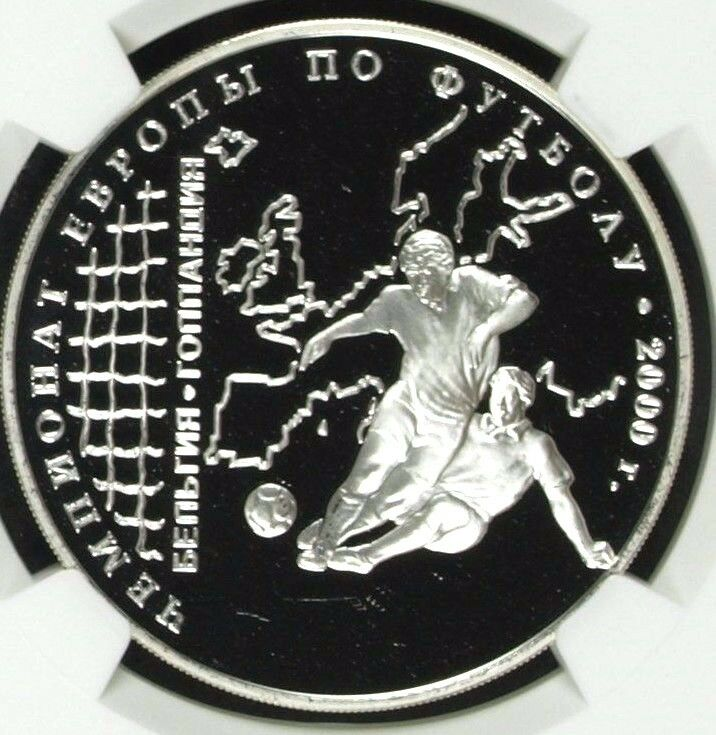 Russia 2000 Silver 3 Roubles UEFA European Soccer Championship Football NGC PF68