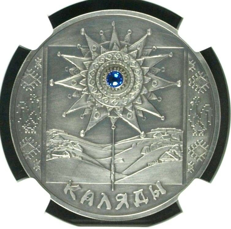 2004 Belarus Silver 20 Roubles Kalyady Sunflower NGC PF64 Matte Low Mintage