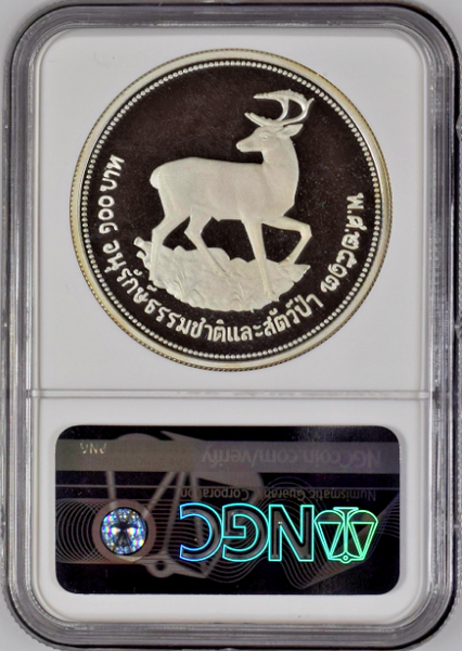 1974 Thailand Silver 100 Baht Brown Antler Deer Wild Conservation NGC PF67