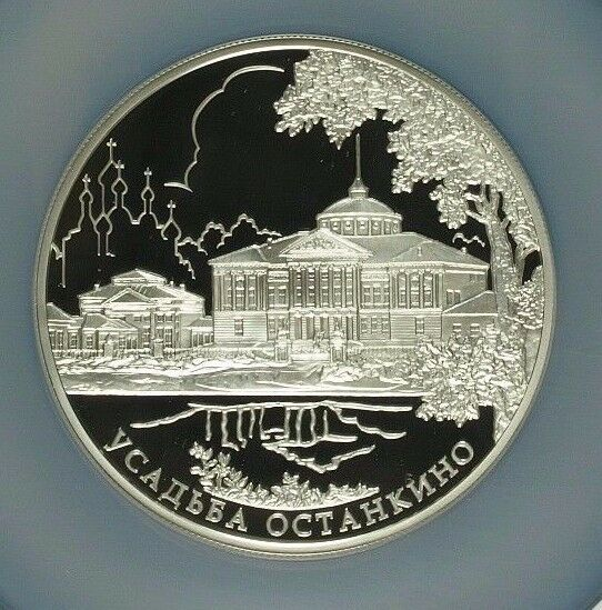 2013 Russia 5 oz Silver Coin 25 Roubles Ostankino NGC PF70 perfect condition