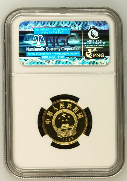 China 1985 Gold Coin 100 Yuan Historical Figures Confucius Kong Zi NGC PF 68
