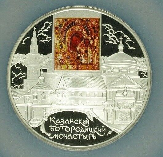 2011 Russia 25 Roubles 5oz Silver Colorized Virgin Mary Monastery Kazan NGC PF70