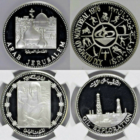 Yemen 1975 Silver Proof Set 4 Coins Arab Jerusalem NGC PF69 Top Pop