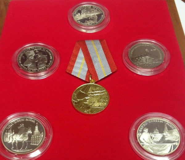 USSR 1991 1995 The World War II Collectors Set of the Soviet Union Box COA