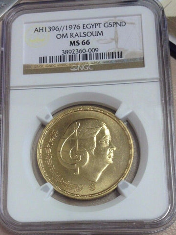 Egypt 1396/1976 Gold Coin 5 Pounds The Great Singer Om Kalsoum NGC MS66 Pop 1.