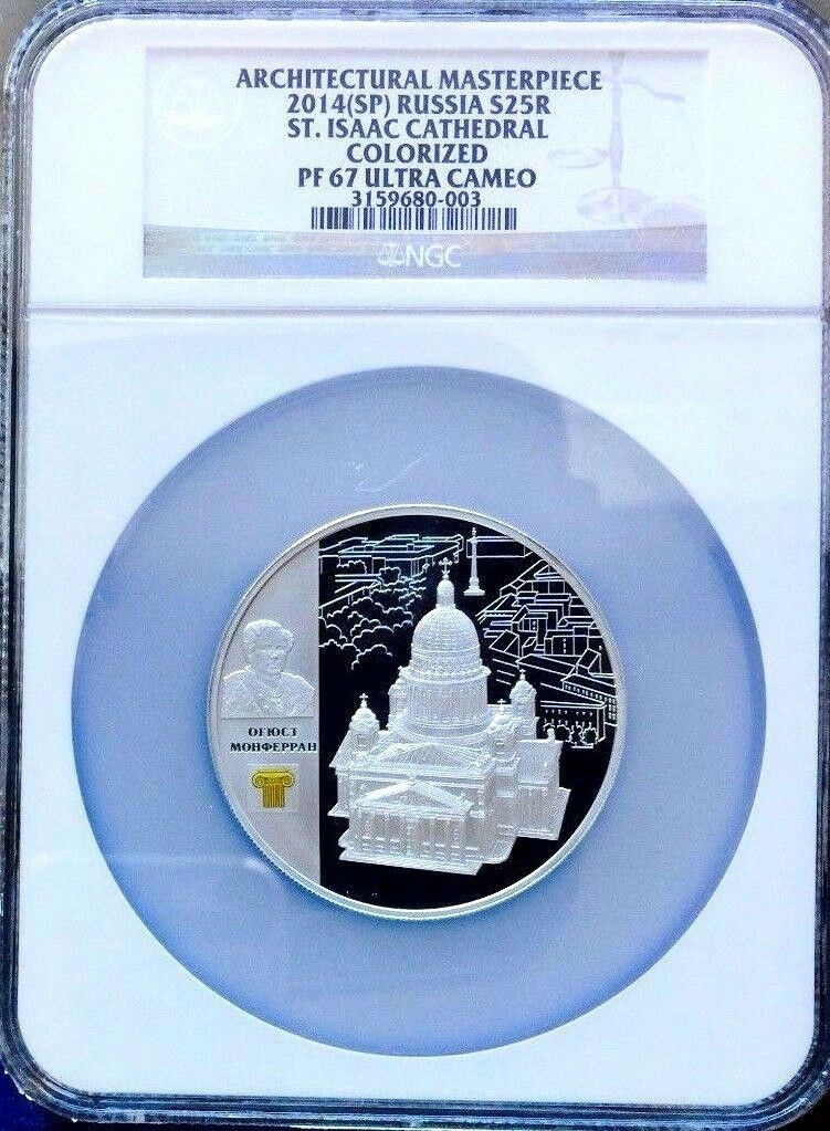2014 Russia 25R Silver Auguste de Montferrand Cathedral St Petersburg NGC PF67