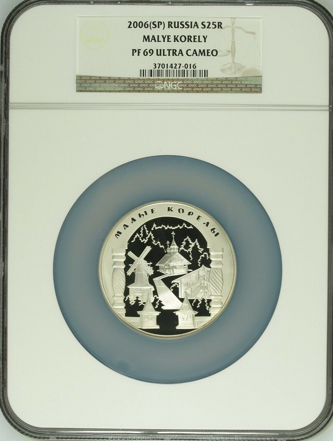 2006 Russia 5 oz Silver Coin 25 Roubles Malye Korely Mill NGC PF69 Low Mintage