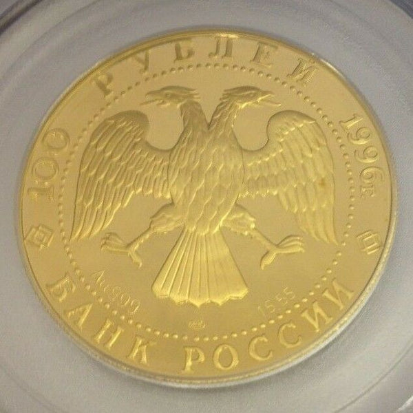 Rare Russia 1996 Proof Gold Coin 100 Roubles Amur Tiger Wildlife PCGS PF69 Rare