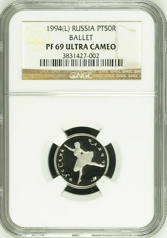 Russia 1994 Platinum Proof Coin 50 Rubles Ballet Ballerina NGC PF69 Mintage-900