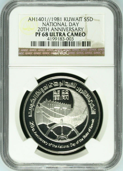 Kuwait 1401/1981 Silver Coin 5 Dinars 20th Anniversary of Independence NGC PF68