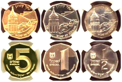 1984 Israel VALLEY OF KIDRON Gold Silver 3 coin Set NGC PF HIGH GRADE, BOX, COA